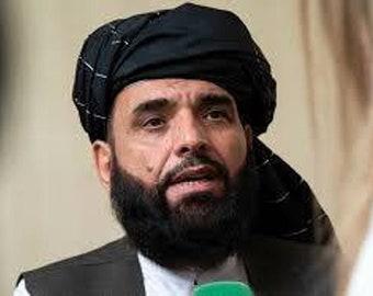 Taliban Etsy