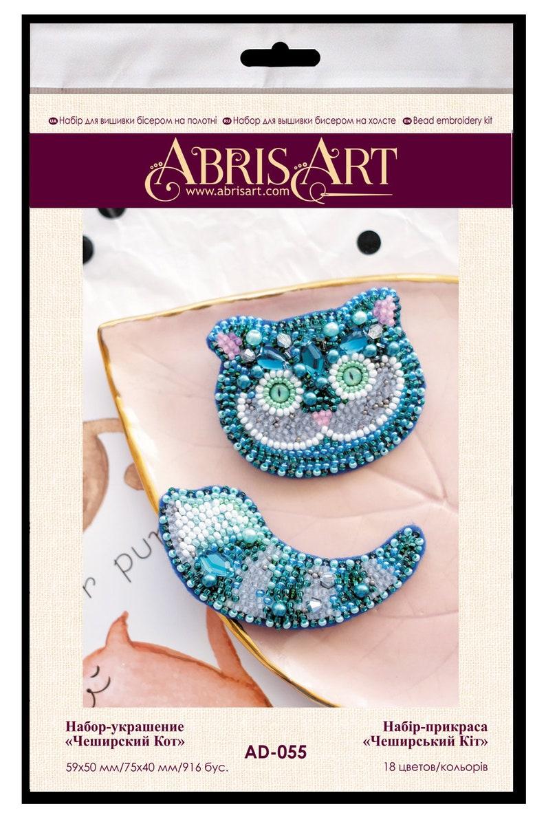 Needlework beading decoration. Seed beaded brooch Cheshire Cat Abris Art Bead Embroidery DIY Jewelry making kit
