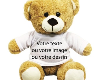 Ours Jaune Fleur Peluche E Care Bear 30.5cm Ami