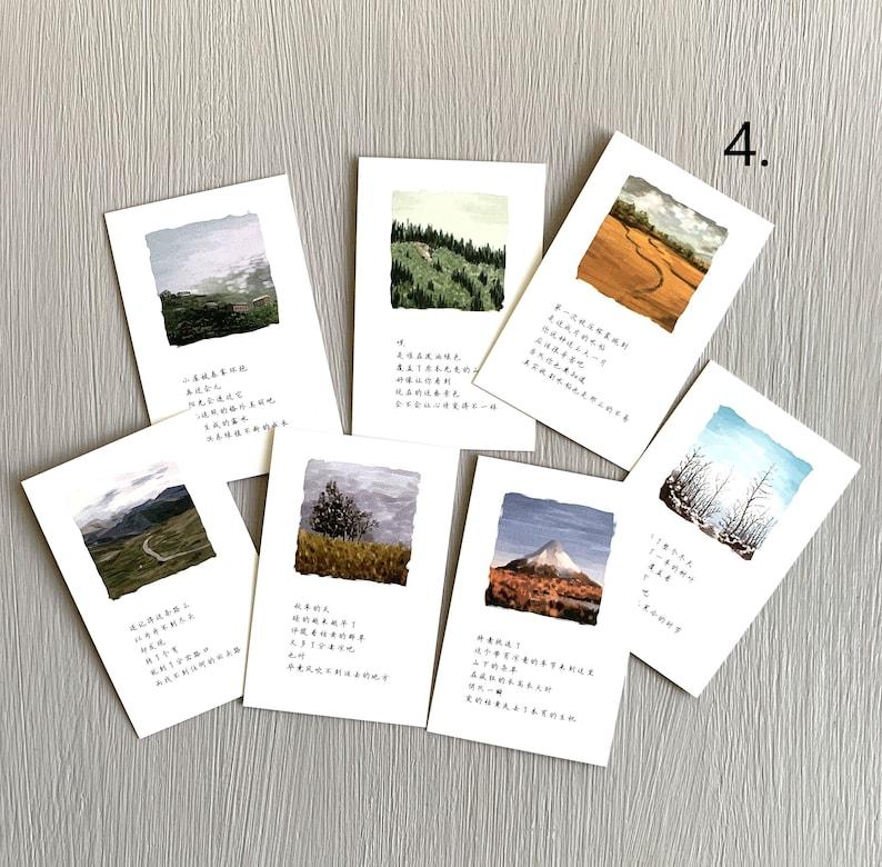 Love Postcards 7 Mini Scenery Postcards Miniature Nature Postcards Journal Decoration Lomo Cards