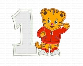 1st Birthday Daniel Tiger Neighborhood Applique Design Instant Download
