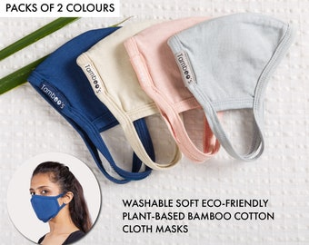 Washable eco-friendly bamboo cotton face masks - soft and breathable - 100% recyclable and plastic free - packs of 2 by Tamboo's