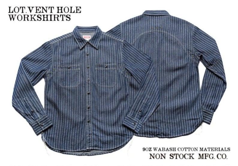 Mens Vintage Shirts – Casual, Dress, T-shirts, Polos NON STOCK Wabash Stripe Work Shirt Vintage Denim Vent Hole Work Shirts For Men $81.90 AT vintagedancer.com