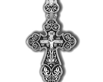 archaeological dig Authentic Russian Orthodox Old Believers Wheel Pectoral Cross 18 C found objects