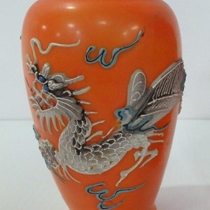 made in Japan Kenmar Vintage Florida/'s Silver Springs Souvenir Moriage Vase Brought to you by UsefulRetro!