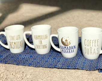 Ramadan Mubarak mugs Ramadan Kareem Eid Mubarak Ramadan Mubarak Islamic mugs Islamic celebration Islamic gifts Ramadan gifts