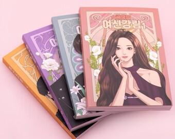True Beauty Webtoon Webcomic Korean Drama Illustrated Kdrama Complete Set