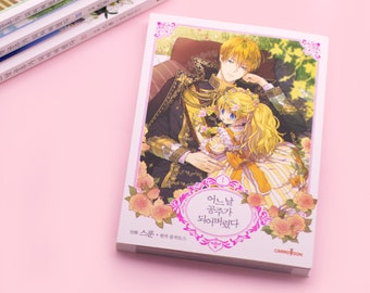 Who Made Me A Princess/ Suddenly I Became a Princess   Korean Comic Book   Manga   Webtoon