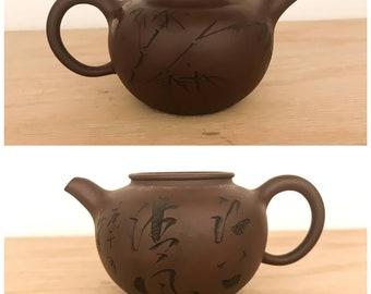Two Chinese Yixing Zisha Teapots - China Raw Clay Pottery Small Tea Pot Vintage