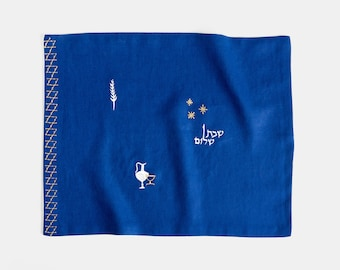 Blue Challah Cover with embroidered Jewish motifs