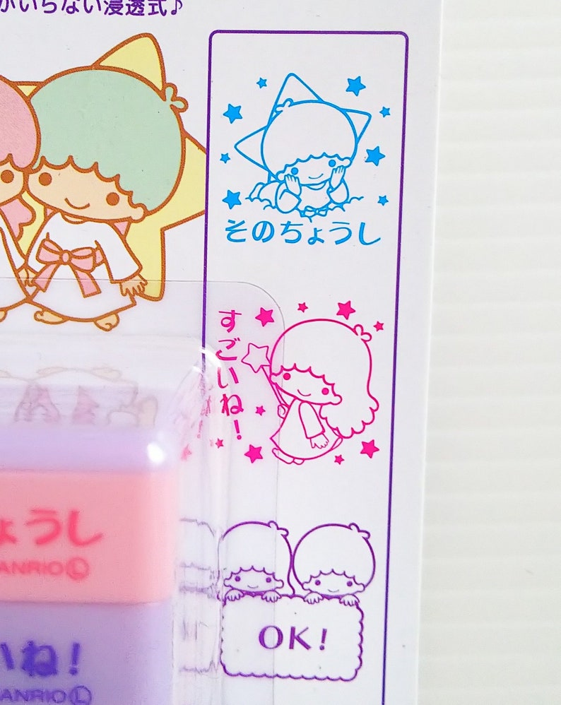 Kawaii Sanrio Message Stamps,self-inking stamps My Melody,Cinnamoroll,Little Twin Stars Hello Kitty