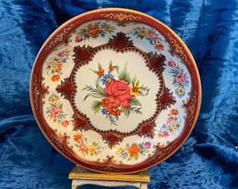 Tin floral bowl  vintage metal English Daher decorative bowl