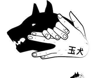 Divine Dogs | jujutsu kaisen dogs