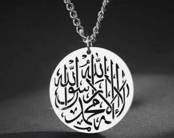 KALIMA SHADADA-ISLAMIC Testimony Necklace-Islam Gift-La Ilahe Illallah-Silver Necklace for Women-Islamic Necklace-Word of Testimony