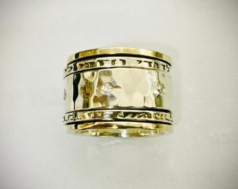 9K Gold/&Silver Spinner Ring Mediation Ring Jewish Wedding Band Shema Israel Ring Hebrew Engraved Ring Statement Ring Wide Wedding Ring