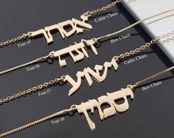 hebrew name bracelet
