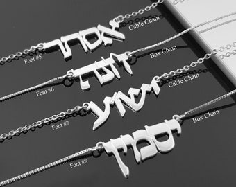 Personalized Bat Mitzvah Gift Hebrew, Custom Hebrew Name Necklace, Hanukkah Gift for Her, Jewish Font Gift Jewelry, Kabbalah Name Necklace
