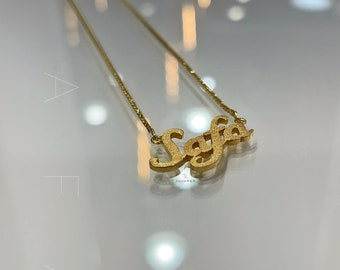22K carat gold name necklace with a full matte finish - with chain