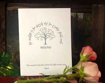 Rumi In Elvish for Tengwar Lovers: WOUND, Hand-crafted Letterpress Cards
