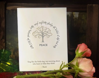 Rumi In Elvish for Tengwar Lovers: PEACE, Hand-crafted Letterpress Cards