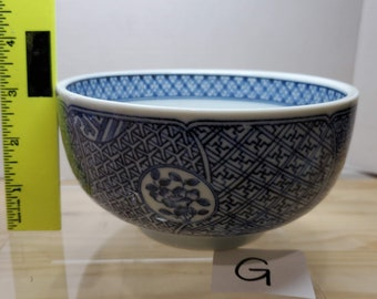 Vintage White/Blue Rice Bowl [G-EEM]