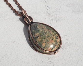 Bronze Wrapped Unakite Stone