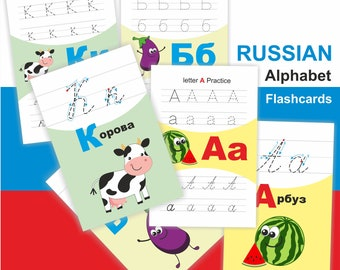 Russian Alphabet Tracing Cards, Russian Alphabet Writing, Cyrillic Cursive Handwriting Practice, Learn to Write in Russian, Practice Sheets