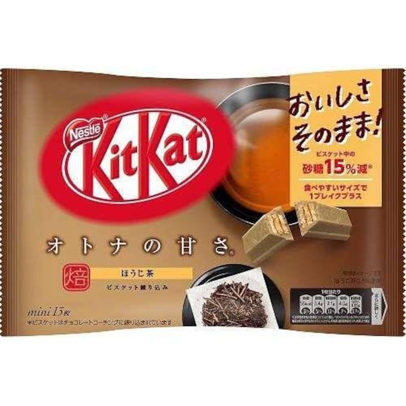 Nestle Kit Kat Hojicha Roasted Tea Flavor image 0