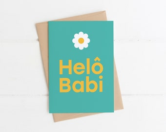 Welsh New Baby Card  |  Welsh Greeting Card  |  Gender Neutral New Baby Card  |  Welcome Baby Card  |  New Arrival Card