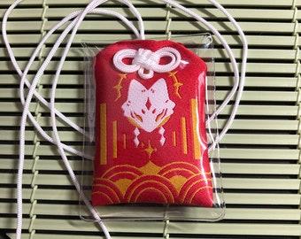 Torii Gate Shrine Fox Omamori Charm -