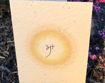 Mandala Card Vegan and Biodegradable Seed Card Plantable