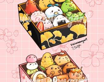Cute Bento Box Art Print   Cute Wall Art Print   Japanese Bento Box Art   Mini Wall Decor Print   Cute Food Illustration   Food Art Print