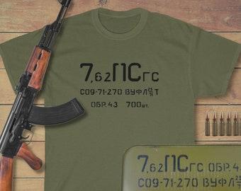 7.62x39 Ammo Can T-shirt (Pro-Gun, Second Amendment, Gun Control, AK-47)