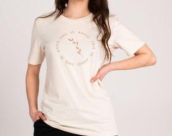Sustainable Premium Organic Cotton Circle Leaf Logo T-Shirt Natural Undyed. Ethical and Vegan.