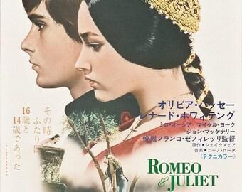 """Romeo and Juliet 1968   Print Japan B2 Poster Franco Zeffirelli 20x29"""" (B2)"""