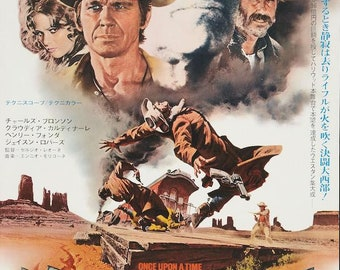 """Once Upon a Time in the West 1969   Print Japan B2 Poster Sergio Leone 20x29"""" (B2)"""