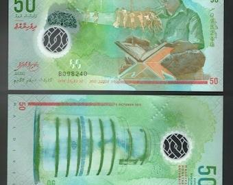 2015 Maldives Banknote UNC P28 50 Rufiyaa Polymer