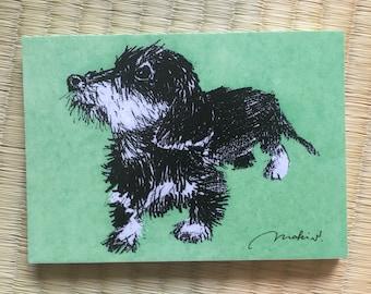 """Post Card """"Dachshund"""""""