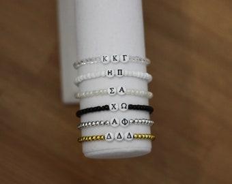Sorority/Fraternity beaded bracelet, Greek letter, bid day, big, little, gift