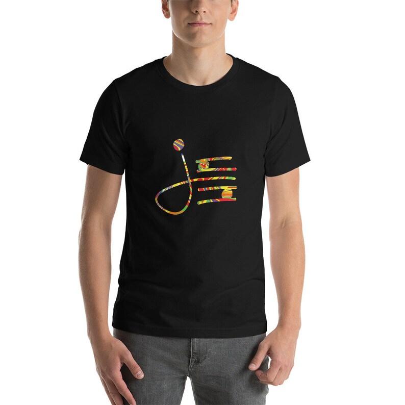 Jef Signature Colorswirl T-Shirt St. Jude image 1