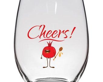 Rosh Hashanah Glassware - Stemless Wine Glass .Jewish Holidays Gift