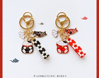 Cute kawaii Lucky Cat Keychain - Japan style Sakura Keychain/ bags Accessories/ bags pendant/ birthday gift for her