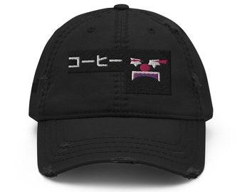 Coffee Hat