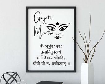 Gayatri Mantra Sanskrit Printable, Hindu God Print, Hinduism Wall Art, Hinduism Gift, Sanskrit Print, Desi Wall Art, Vedic Prayer