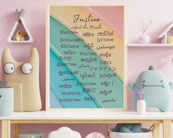 Customizable poster first name transcribed 30 different alphabets theme Rainbow | Decoration of children's room baby | Personalized gift