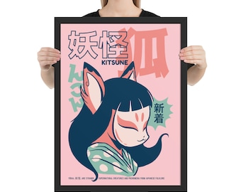 Poster Framed - Kitsa Fox Spirit Japan - Yōkai Supernatural Spirit