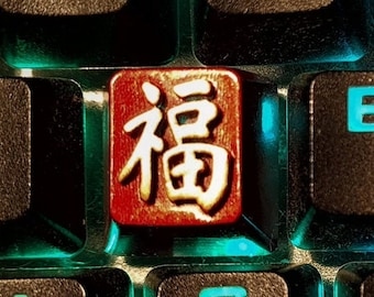 Lucky / Auspicious / Chinese / 福 Artisan handcrafted keycap