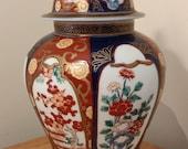 Japanese Imari vase with lid
