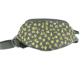 Fanny pack Asian Kanji fabric - Cute  - Hip Waist Bag - 2 Zippers