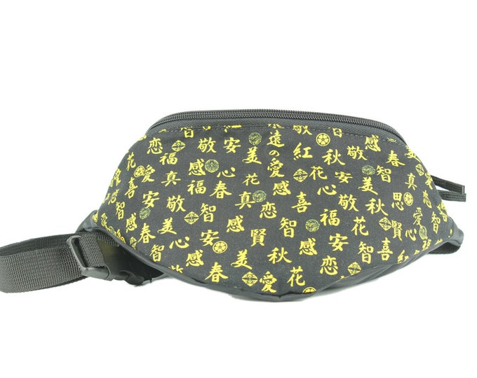 Fanny pack Asian Kanji fabric - Cute  - Hip Waist Bag - 2 Zippers